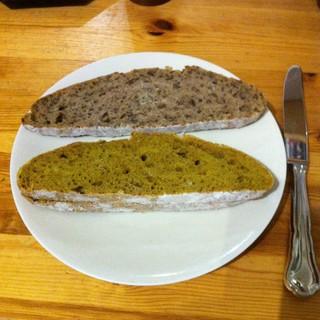 [Bild:Hab Kurkuma ins Brot getan; da…]